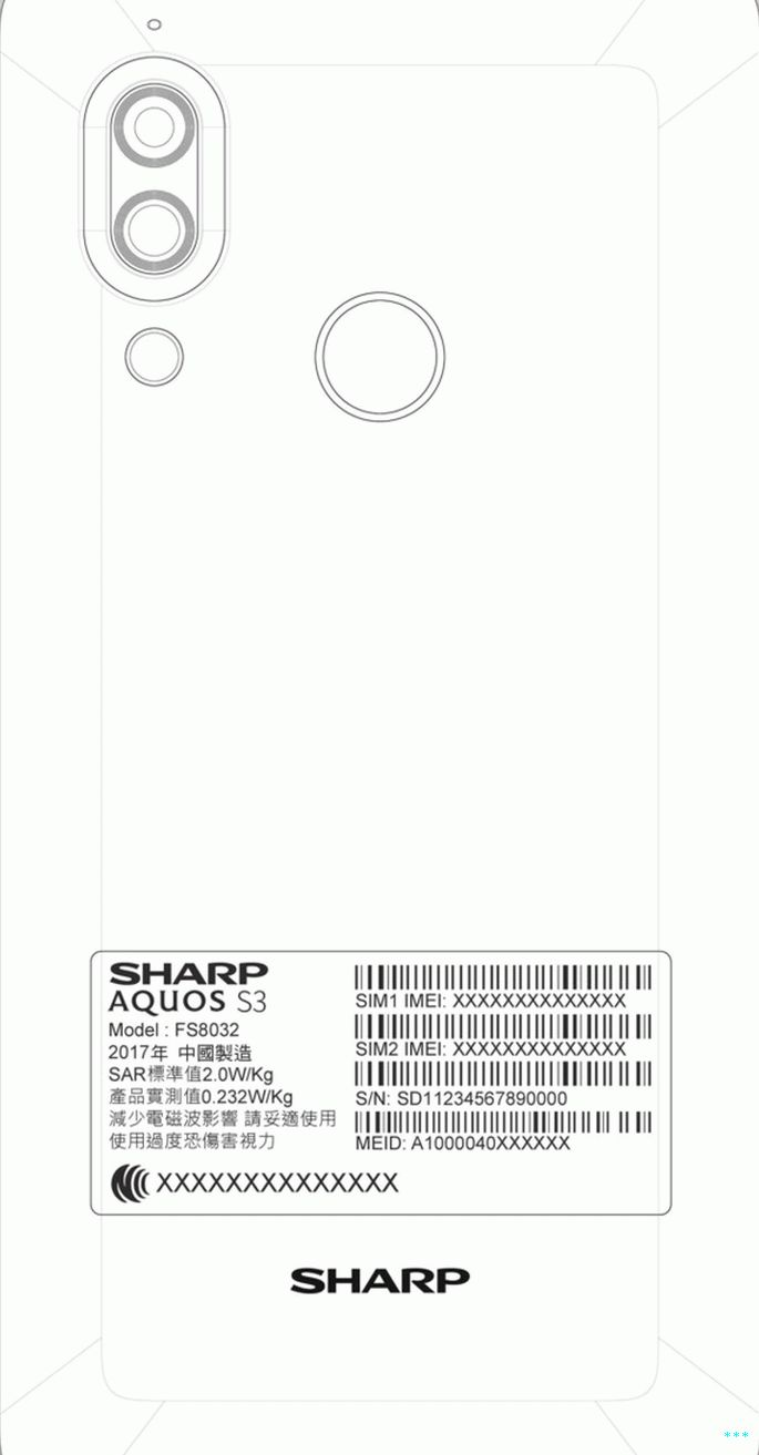 Sharp Aquos S3 NCC FS8032